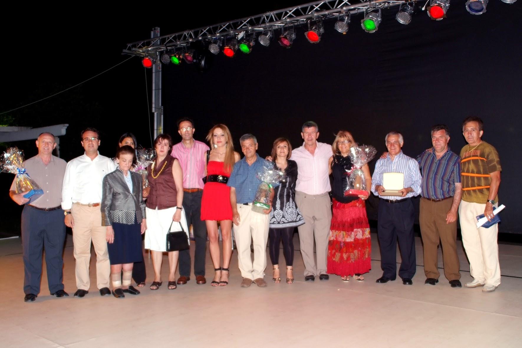 Galardonados sotitos 2009